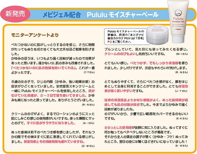 代用 ワセリン 蒸散による水の減少量を調べる実験 shun_ei note